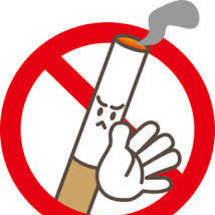 諦めるな! 禁煙の妨…