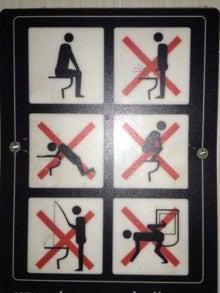 トイレ案内2