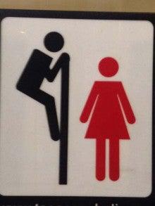トイレ案内1
