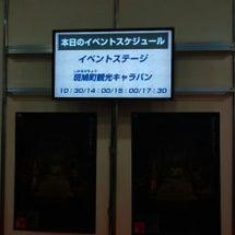 №1083 奈良県観…