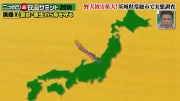 地図放送事故