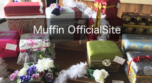 Muffinホームページ