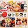 ☆寿司一貫☆
