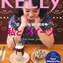 雑誌KELLy(ゲイ…
