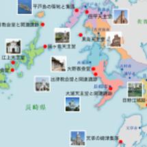 長崎の教会群とキリス…