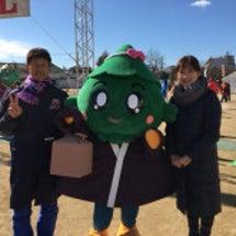 杉戸町!新春マラソン…