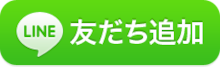 http://line.me/ti/p/%40xat.0000151164.2u9