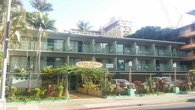 ホワイトサンズホテル予約事務所
