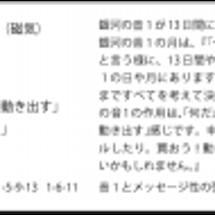 KIN222