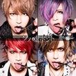 New Single…
