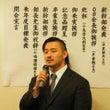 専修大学体育会日本拳…
