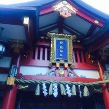☆ 日枝神社で大吉♡…
