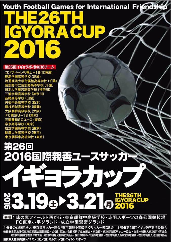 http://stat.ameba.jp/user_images/20160128/18/sanpurena/be/57/j/o0676096013552300942.jpg