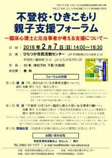 http://stat.ameba.jp/user_images/20160128/19/zenshin-maekatsu/78/53/j/t02200311_0800113013552331214.jpg