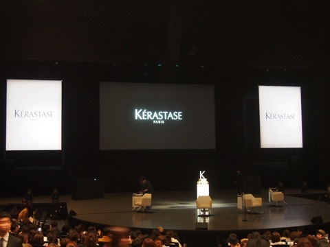 KERASTASE SHINE ON YOU