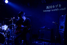 2016.1.27.飯田カヅキ 03