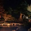 金沢城・兼六園ライト…