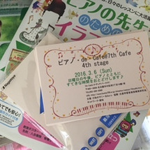 今年は招待カード~カ…