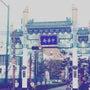 今月の横浜デー
