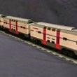 LEGOでスイス国鉄…