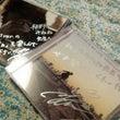 椎名さんのアルバム「…