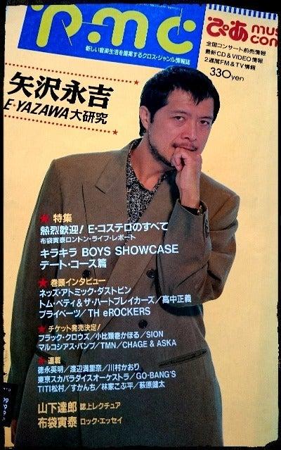 http://stat.ameba.jp/user_images/20160130/15/muramatsu/f5/03/j/o0400063913553768550.jpg