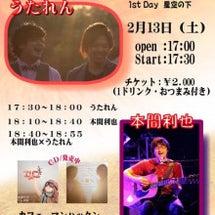 ライブツアー!