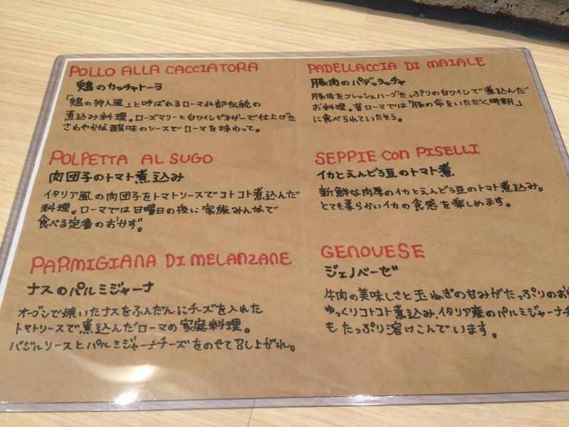 トラピッツィーノ 金沢1号店 日本初上陸 ミラノ ストリートフード 小松市 居酒屋 宴会 女子会 1軒目 2次会 家族連れ コース料理 飲み放題 オードブル 持ち帰り ホームパーティー 個室 貸切 つまみや さんぱち