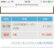 1000円で見られるクーポン