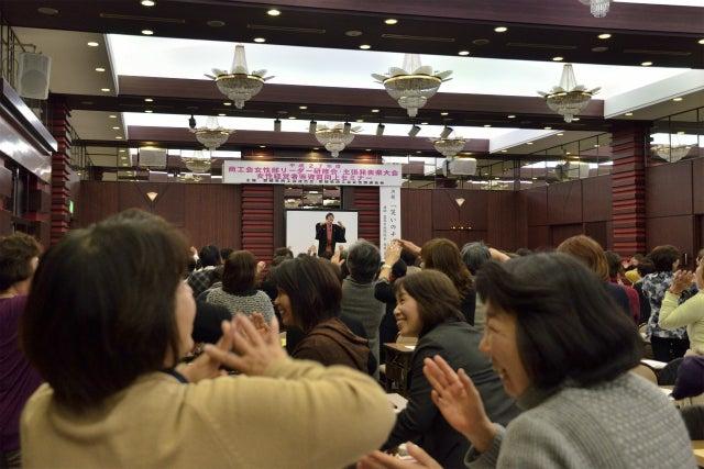 女性部リーダー研修会