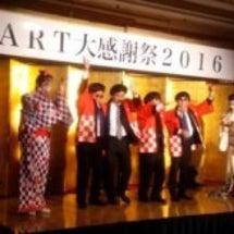 ART大感謝祭!!