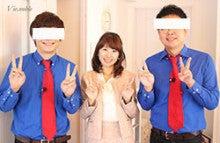 女性起業家 コンサルタント 大阪