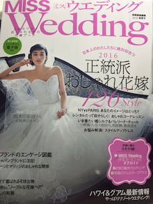 MISS Wedding 2016春夏号