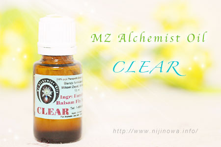 mz alchemistoil clear