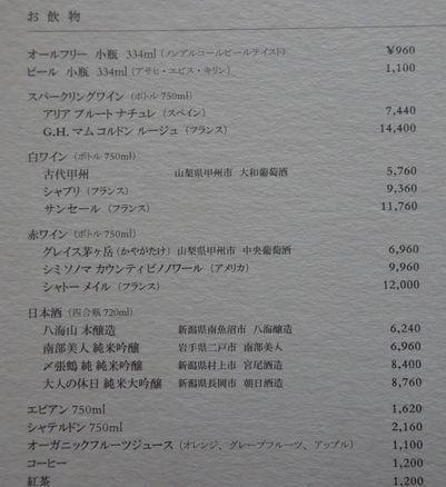 2015.12.JPN