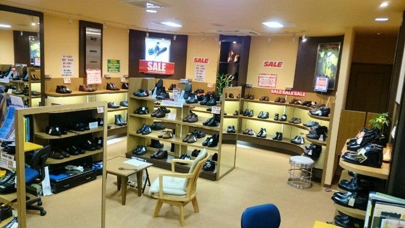 釧路の北大通、なかむら靴店さん中