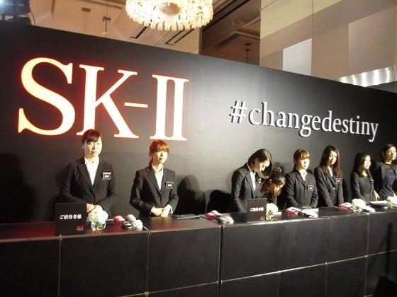 ~SK-Ⅱchangedestiny~運命は与えられるものではなく、自ら切り開くもの!