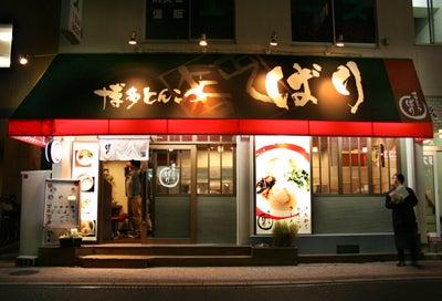 岡山駅前店ラーメン屋さんに雑誌棚