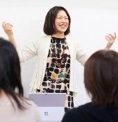丸山郁美さん出版記念講演