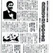 金沢大学准教授 小川…
