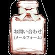"""""""MintRoseオ…"""