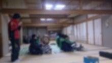 IMG_20160201_080226.jpg