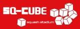スカッシュスタジアム・SQ-CUBE(エスキューブ)
