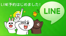 16-02-01-16-11-12-631_deco.jpg