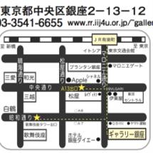 ★画廊地図(2016…