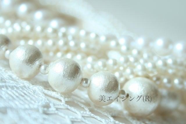 美エイジング☆真珠のように上品に輝く
