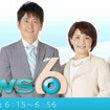TV出演情報/STA…