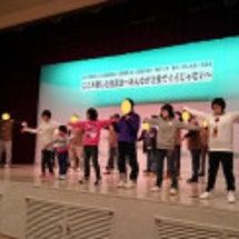 【ダンス】1/30(…