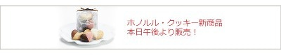 jpn_homepage_sub_ban