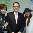 NHKラジオ「午後の…